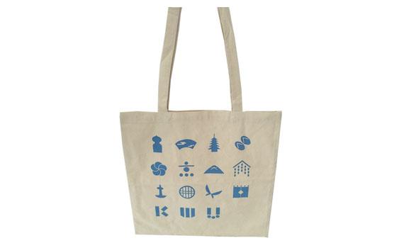 cotton shopping bags bulk