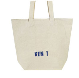 https://www.newwaybag.com/wp-content/uploads/2019/06/reusable-tote-bags-manufacturer.jpg